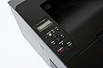 HL-L5200DW mit LCD-Display